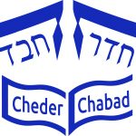 Shmuel Zahavy Cheder Chabad